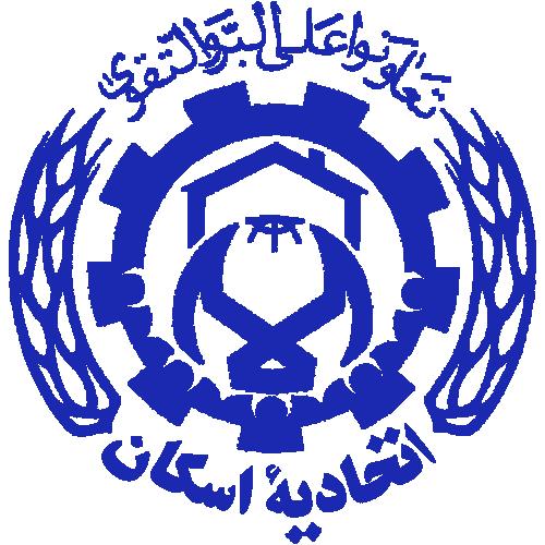 اتحادیه مرکزی تعاونی های مسکن کارگران ایران