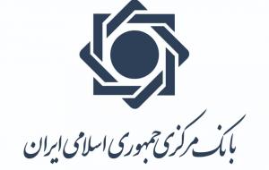 گزارش تحولات بازار معاملات مسکن شهر تهران