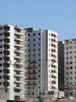 قیمت مسکن در پردیس کاهش یافت